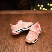 2018童鞋春季新款兒童運動鞋男跑步鞋女童鞋百搭 LQ2343『科炫3C』