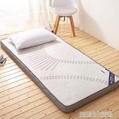 學生90cm床墊0.9m大學宿舍床褥子1.2米1.5加厚墊被單人打地鋪睡墊