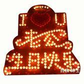 (萬聖節)浪漫蠟燭創意心形浪漫蠟燭玫瑰路引套餐求愛生日錶白愛心小蠟燭求婚道具