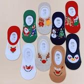 女襪 聖誕節 聖誕襪 交換禮物 聖誕襪子 隱形襪 矽膠防滑隱形襪 船型襪