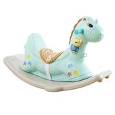 木馬兒童搖馬玩具寶寶搖搖馬塑料大號兩用1-2-6周歲帶騎馬車 NMS 露露日記