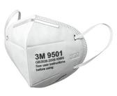 3M 9501 PM2.5空污微粒防護口罩-一般型 5入/包【艾保康】