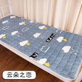 榻榻米床墊床褥子學生宿舍單人床墊0.9m1.5m1.8m雙人家用薄款墊被 年終尾牙交換禮物