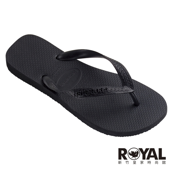 Havaianas Top 哈瓦仕 黑色 拖鞋 男女款 NO.H3356【新竹皇家 4000029-0090U】