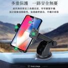 imiia 紅外線自動感應開闔15W無線充電車架組/無線極速