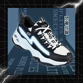 SKECHERS D'LITES 4.0 男款閃電熊貓黑白厚底老爹鞋 -NO.237225BKW