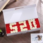 生日禮物女生走心的創意個性友情閨蜜特別實用手提香皂花花束禮盒 DJ6876『毛菇小象』