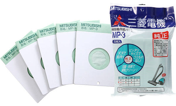 MITSUBISHI 三菱吸塵器 集塵袋【MP-3】**免運費**
