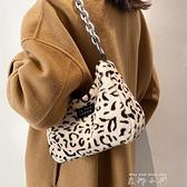 秋冬毛绒绒小包包女2021新款潮时尚斜背包/側背包网红高级小众单肩腋下包 米娜小鋪