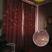 窗簾 - 窗簾公主風夢幻鏤空星星雙層紗簾遮光藍色落地窗飄窗604-076