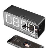 第一眼 Q9-1藍芽音箱無線手機電腦迷你家用超重低音炮鬧鐘小音響【俄羅斯世界杯狂歡節】