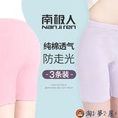 3條 女童安全褲防走光兒童內褲寶寶四角平角打底褲短褲薄【淘夢屋】