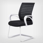 凡積家用電腦椅辦公椅老闆椅 時尚轉椅遊戲電競椅人體工學座椅子  ATF 極有家
