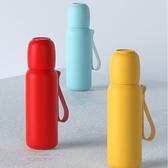 316不銹鋼保溫杯帶蓋喝水大容量杯子簡約便攜水杯保溫瓶 樂淘淘