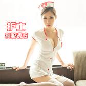 現貨 情趣內衣護士制服激情套裝小胸性感內衣女【聚寶屋】
