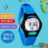 兒童手錶 小孩子手表2-12歲 防摔兒童手表男女孩運動小學生夜光 防水電子表 快速出貨
