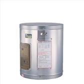 FB分享拿500元(無安裝)喜特麗【JT-EH115D-X】15加侖壁掛式電熱水器