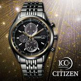 【全台限50只】星辰100周年限定款 CA0457-82E 經典閃亮光動能時尚腕錶 10月中出貨 熱賣中!