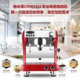 咖啡機 CRM3121意式半自動商用咖啡機 專業手動奶茶店咖啡店用igo   唯伊時尚
