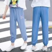 女童夏裝牛仔褲2020新款女中大童夏季薄款兒童裝洋氣寬鬆長褲潮 yu13111『寶貝兒童裝』