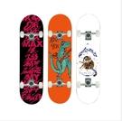滑板 銳能專業滑板初學者成人青少年兒童男女生成年刷街四輪雙翹滑板車 進店領券
