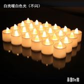 蠟燭 電子蠟燭燈浪漫LED蠟燭求愛求婚道具表白生日布置創意圣誕節 DJ2856『易購3c館』