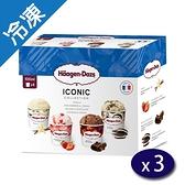 哈根達斯 迷你杯經典四入組X3【愛買冷凍】
