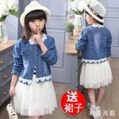 公主網紗裙女童洋裝牛仔外套新款韓版洋氣時尚童裝春秋季兩件式時尚套裝 DR32063【衣好月圓】
