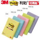 【奇奇文具】【3M】656-1 黃 可再貼便條紙 2×3 100張