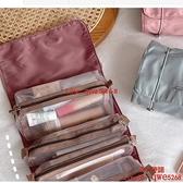 可拆分大容量化妝包高級感旅行隨身便攜洗漱包收納袋【CH伊諾】