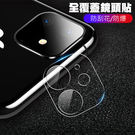 iPhone 11 Pro Max 鏡頭...