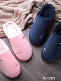 情侶棉拖鞋女冬季室內防滑軟底保暖居家用韓版月子鞋毛毛拖鞋男冬    東川崎町
