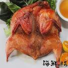 【海鮮主義】斑甲(鳩) 200g±10%...