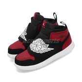 Nike Sky Jordan 1 PS 黑 紅 喬丹 飛人 AJ1 童鞋 小童鞋 運動鞋【PUMP306】 BQ7196-001
