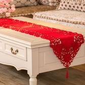 桌旗   茶幾餐桌旗 紅色喜慶結婚慶客廳飯桌布電視櫃旗歐式刺繡蓋巾布藝英賽爾3C數碼店