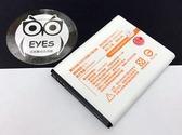 【高容量商檢局安規認證防爆】適用三星 GALAXY Note N7000 i9220 2500MAH 電池鋰電池充電