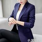小西裝女2020年秋裝新款時尚修身顯瘦商務外套休閒長袖西服上衣 小艾新品