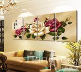 壁畫 客廳餐廳臥室裝飾花開富貴牡丹四聯福墻掛壁畫 BH 衣涵閣