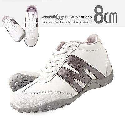 MNX15 - 經典真皮內增高休閒鞋 MAX-白 UP 8 cm