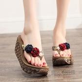 夾腳拖鞋 波西米亞新款高跟涼拖鞋女夏外穿防滑夾腳厚底人字拖沙灘鞋子 魔法鞋櫃