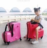 行旅箱  兒童旅行箱可坐可騎萬向輪20寸拉桿箱男寶寶可以騎的行李箱女