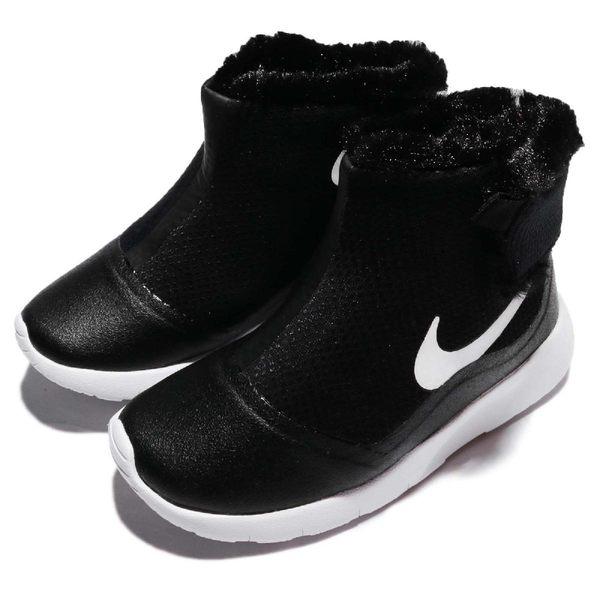 Nike 休閒鞋 Tanjun Hi TDV 黑底白勾 黑白 高筒 無鞋帶設計 靴型 運動鞋 童鞋 小童鞋【PUMP306】 922870-005