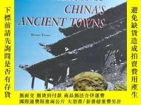 二手書博民逛書店the罕見traces of china s ancient townsY266787 阮儀三 Peace B