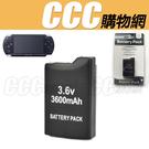 PSP 1000 電池 - 3600mAh 1007 厚機 副廠電池