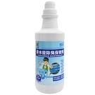 多益得All clean排水管除臭保養劑946g