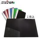 【本月破盤價】【120個含燙金】右上2孔夾檔案夾 PP環保材質台灣製限量售完為止HFPWP OFC307V-BR120