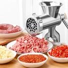 絞肉機 灌香腸器家用香腸機灌腸機手動絞肉...