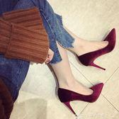 高跟鞋新款春秋楊冪天鵝絲絨面高跟尖頭細跟紅色女單鞋新娘婚鞋 潮人女鞋