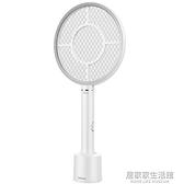 電蚊拍充電式家用強力鋰電池超強多功能USB電子滅蚊子蒼蠅拍 居家家生活館
