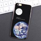 iPhone 6 6S i6 plus i6plus se 5 i5 5S 手機殼 軟殼 外殼 地球月球